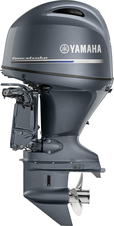 Yamaha moteur hors bord f90 gr goire sport - Housse moteur hors bord yamaha ...