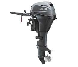 Yamaha Moteur Portable 15 forces