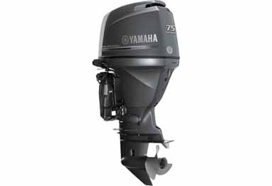 Yamaha moteur hors bord f75 gr goire sport - Housse moteur hors bord yamaha ...