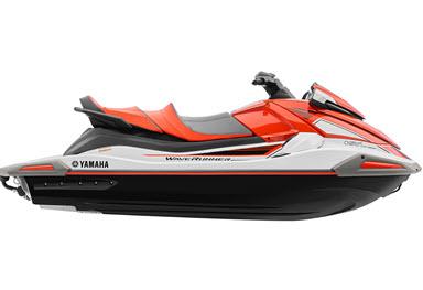 Yamaha VX Cruiser 2021