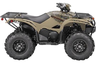 Yamaha Kodiak 700 EPS Camo 2020