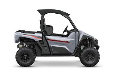 Yamaha Wolverine X2 R-Spec 2021