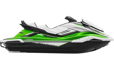 Yamaha FX Cruiser HO 2021